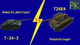 [World of Tanks DUELL] T-34-3 VS T26E4 (Homer14_destroyer VS Panzerkrieger_)
