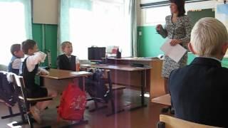 1 сентября 2012 Песчанская школа 1 урок 2 класс)))