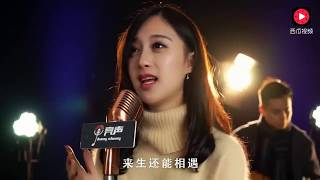 เพลงจีนเพราะๆ เรามันต่างกัน