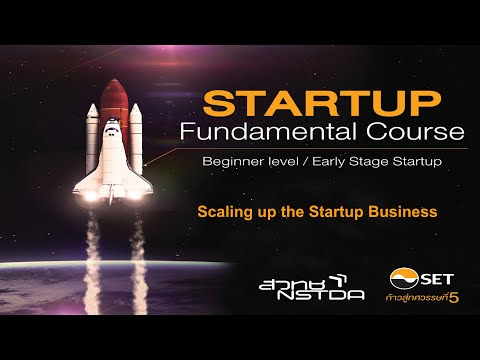 STARTUP Fundamental Course (Part 3) :  Scaling up the Startup Business โดยคุณณัฐวุฒิ Ookbee