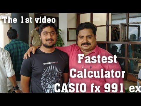 #1|Malayalam Review| Unboxing|CASIO fx 991 ex | Fastest Calculator| Met  Nirmalettan❤️