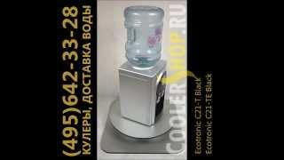 Обзор кулера для воды Ecotronic C21-T Black / C21-TE Black