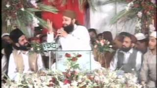 Ars e haq ha part 2 by Awais Raza Qadri 03445538706