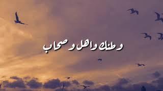 اغنية داري يا قلبي مهما داري بتقنة8D..حالات واتس اب 2019