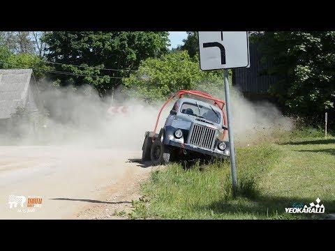 Tartu ralli 2017 - Janno Kamp / Silver Raudmägi