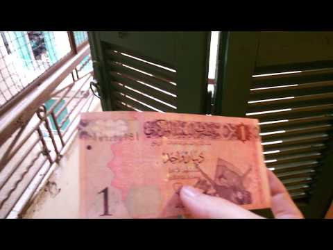 # 1 Libyan Dinar in Tripoli, لبنان, طرابلس