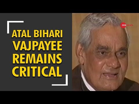 India prays for Atal Bihari Vajpayee: Ex-PM critical, on life-support system thumbnail