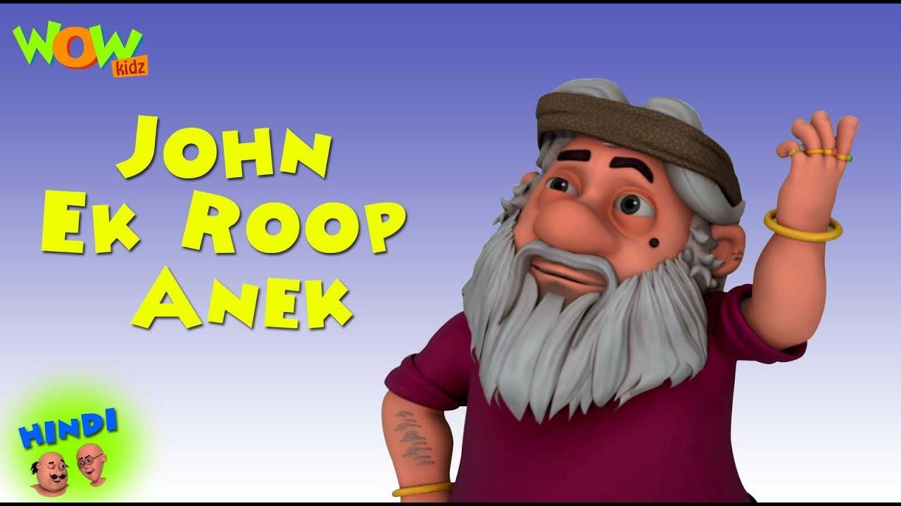 Download जॉन एक रूप अनेक - मोटू पतलू in Hindi with ENGLISH, SPANISH & फ्रेंच उपशीर्षक