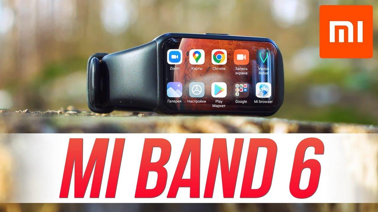 Xiaomi Mi Band 6 - НУ НАКОНЕЦ-ТО! 🔥 iPhone 13 СЛИЛИ! 😱 Samsung МОЩЬ!!!