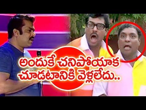 Amrutham Serial Fame and Comedian Harsha Vardhan on Gundu Hanumantha Rao Death| Mahaa News Exclusive