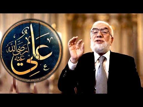 اجمل 7 قصص مدهشة من الشيخ عمر عبد الكافي عن العبقري الامام علي بن ابي طالب thumbnail