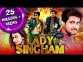 Lady Singham (Prema Baraha) 2021 New Released Hindi Dubbed Movie | Chandan Kumar, Aishwarya Arjun