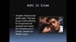 Homemade Arabic Islamic Kohl (with translator) (Ithmid) Thumbnail