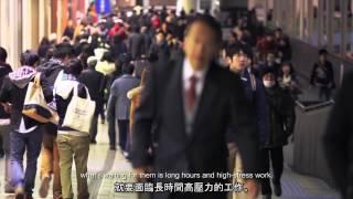 網吧難民-日本職場紀實 thumbnail