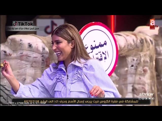 القناوي يرفض الكفالة ويبي تبني و ليلى سوت انقلاب  | انزل بوشنكي الحلقة 3
