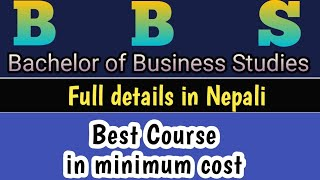 Gambar cover BBS course details in nepali | BBS scope | Fee structure | Colleges | Aashik Info