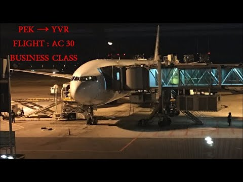 FLIGHT REPORT || AIR CANADA BUSINESS CLASS || BEIJING → VANCOUVER