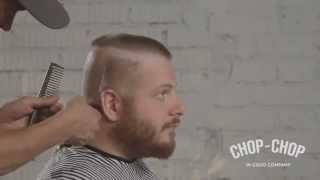 Академия Chop Chop – High&Tight(Полная версия видео доступна студентам Академии Chop-Chop. С виду простая, стрижка морпеха требует твердой..., 2015-10-01T14:03:08.000Z)