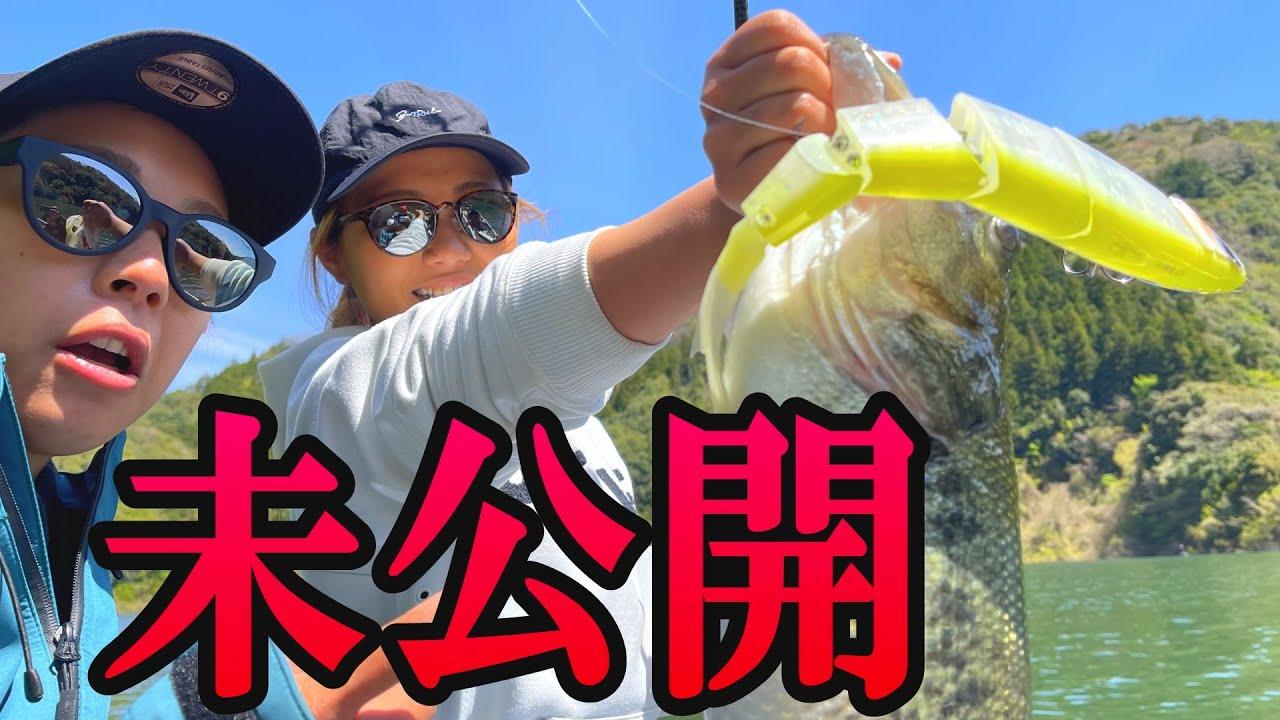 最強釣りガールコラボの未公開シーンがコチラ!