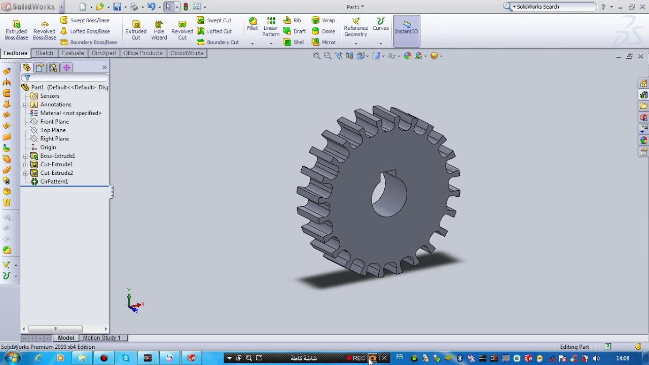 engrenage solidworks