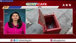 News Cafe: Morning News Highlights | 22-04-2021 | ABN Telugu