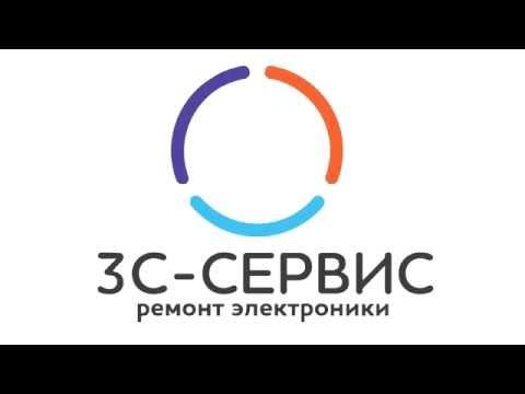 3С-Сервис | поселок Щеглово