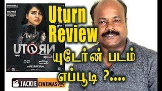 U Turn Movie Tamil Movie Review by  #Jackiesekar | Samantha Akkineni,  | Pawan Kumar #UTURN
