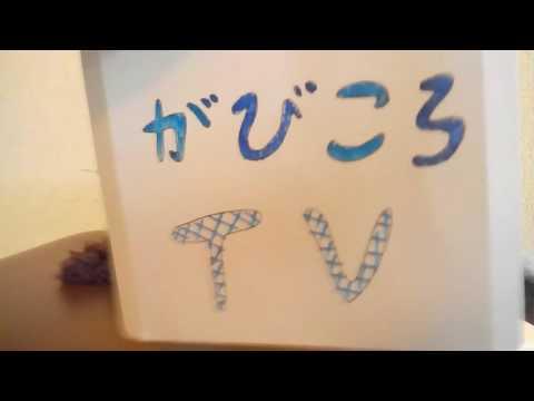 がびころTV第十一話手袋人形劇クリスマスプレゼント