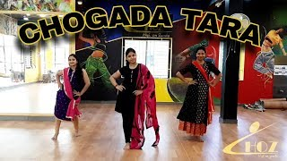Chogada Tara || LoveRatri || Dance Choreography || High On Zumba || Bhubaneswar
