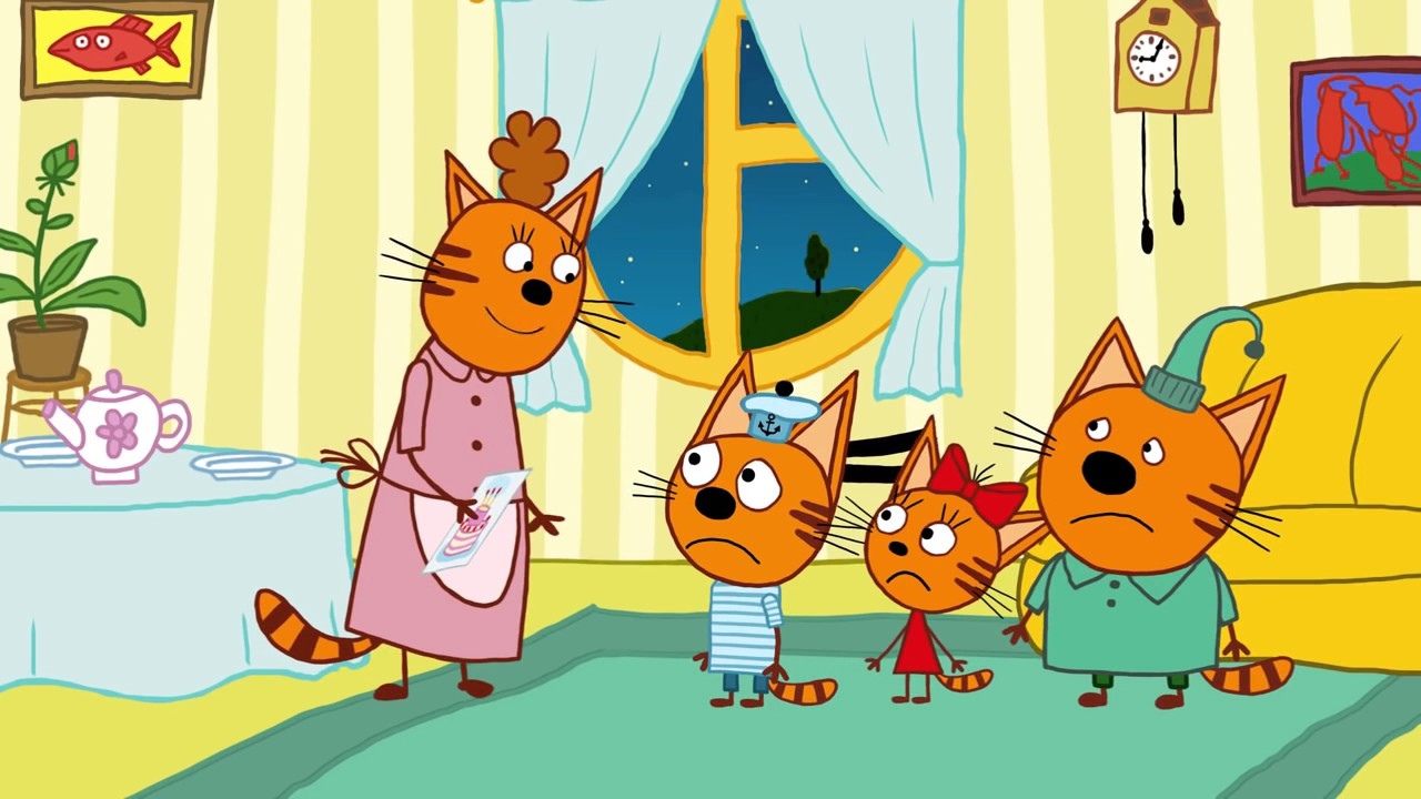 Три кота открытка ютуб, картинки старых