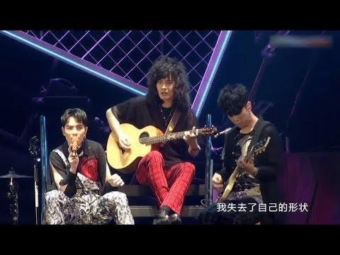 20170826 《愛情的模樣》蕭敬騰 Jam Hsiao LION獅子合唱團上海演唱會季節限定版 - YouTube