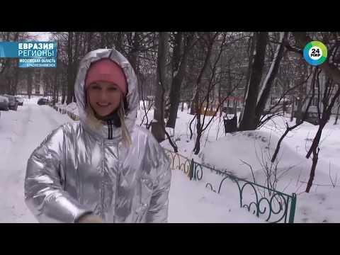 Ирина Тонева о Краснознаменске  Чем славится и живет Подмосковье   МИР 24