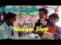 Hyderabadi Charlie Chaplin Fighting Comedy Scenes In Medical shop   Best Funny Comedy With Chaplin