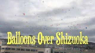 Balloons Over Shizuoka - MULLY