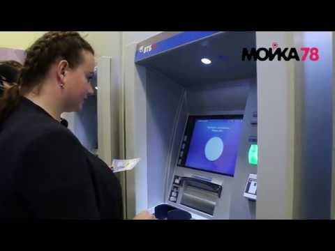 Новые купюры 200р и 2000р загружают в банкоматы