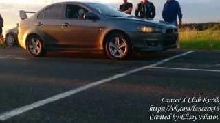 Lancer X Club Kursk Drag