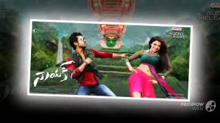 Naayak Telugu Movie Background Music full
