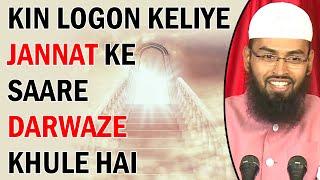 Woh Kounse Log Hoge Jo Jannat Ke 8 Darwozo Me Se Jis Me Se Chahe Enter Hoge By Adv. Faiz Syed