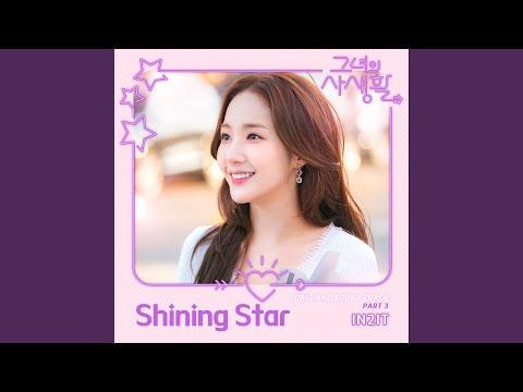 Youtube: Shining Star / IN2IT