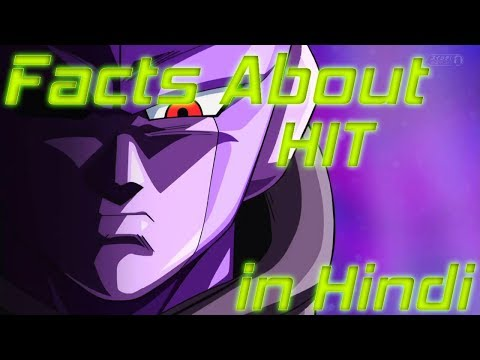 7 Facts About Hit in Hindi || Dragon Ball Super