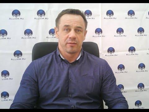 ЗАЩИТА ПРАВ ПОТРЕБИТЕЛЕЙ ЕСТЬ РЕЗУЛЬТАТЫ | Как не платить кредит | Кузнецов | Аллиам