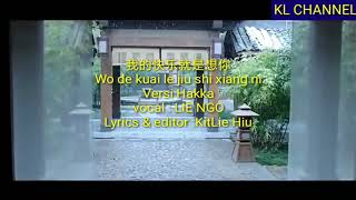 Download Lagu [ Hakka] Wo de kuai le Jiu shi Xiang ni mp3