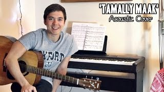 ❤ 'Tamally Maak' - Amr Diab ❤ LYRICS IN ENGLISH || تملي معاك Acoustic Cover || 'Arabic Mike'