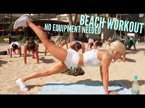 Vaca Vlog 3: BEACH/HOME BOOTY WORKOUT NO EQUIPMENT NEEDED