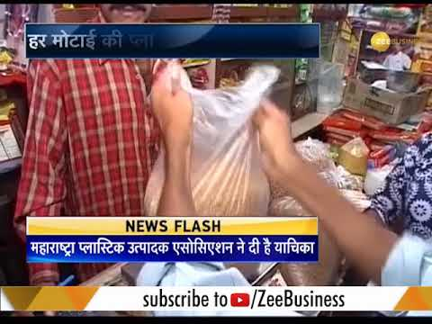 Mumbai plastic ban: Know which all plastic bags comes under its radar