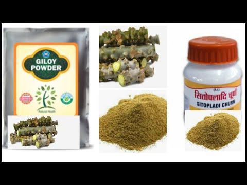 एलर्जी को दूर करने के घरेलू उपाय - Cough, khansi, balgam, cold(sardi), Asthma ka ayurvedic ilaz,