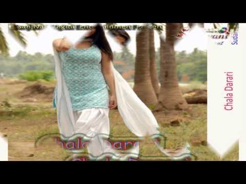 Chalata Yari  Katari Jawan Ho Gailu || Bhojpuri hot songs 2015 new || Sudarshan Vyas