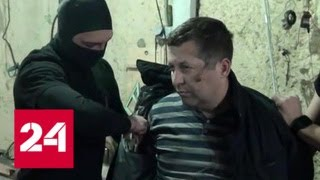 Смотреть видео Московский суд приговорил польского шпиона к 14 годам тюрьмы - Россия 24 онлайн