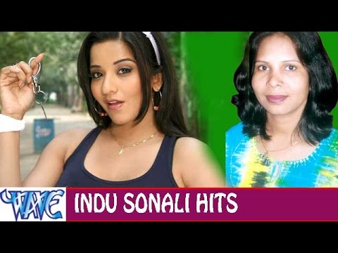 इन्दु सोनाली हिट्स - Indu Sonali Hits - Video JukeBOX - Bhojpuri Hit Songs 2015 new