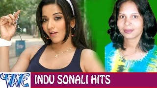 इन्दु सोनाली हिट्स - Indu Sonali Hits - Video JukeBOX - Bhojpuri Hot Songs 2015 new